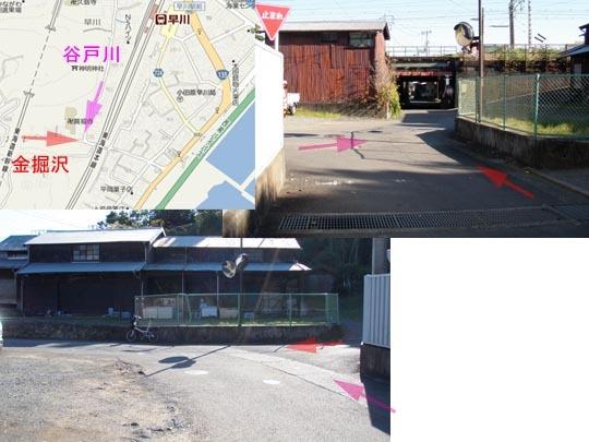 https://blogs.c.yimg.jp/res/blog-fe-4e/bazu55555/folder/109946/11/31796211/img_10_m?1417752227