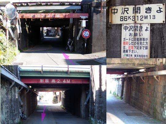 https://blogs.c.yimg.jp/res/blog-fe-4e/bazu55555/folder/109946/11/31796211/img_12_m?1417752227