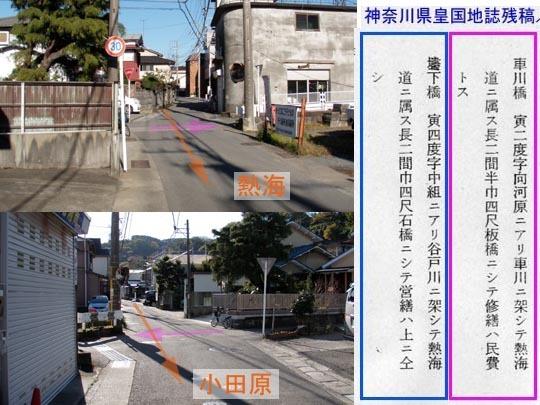 https://blogs.c.yimg.jp/res/blog-fe-4e/bazu55555/folder/109946/11/31796211/img_15_m?1417752227