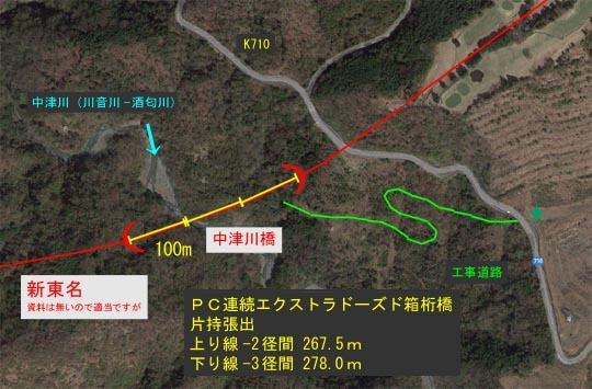 https://blogs.c.yimg.jp/res/blog-fe-4e/bazu55555/folder/109946/12/31810112/img_1_m?1418574843