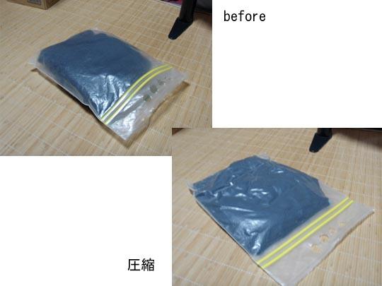 https://blogs.c.yimg.jp/res/blog-fe-4e/bazu55555/folder/688576/11/31868911/img_1_m?1421363467
