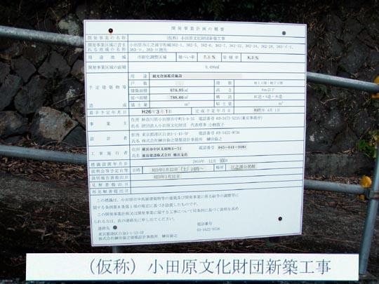 https://blogs.c.yimg.jp/res/blog-fe-4e/bazu55555/folder/109946/84/31877584/img_4_m?1421800748