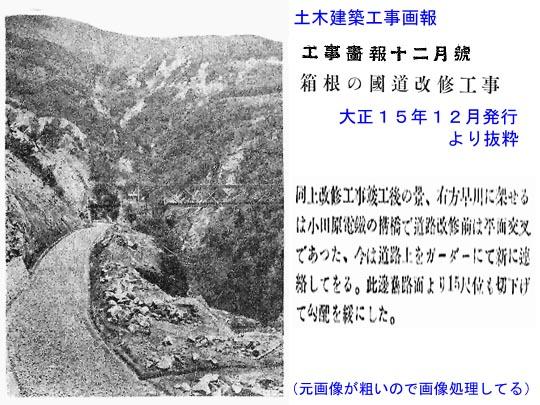 https://blogs.c.yimg.jp/res/blog-fe-4e/bazu55555/folder/725107/72/31885772/img_6_m?1422197916