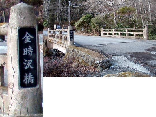 https://blogs.c.yimg.jp/res/blog-fe-4e/bazu55555/folder/109946/72/31917372/img_24_m?1423768938