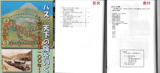 https://blogs.c.yimg.jp/res/blog-fe-4e/bazu55555/folder/1036370/11/31936311/img_2_m?1424604918