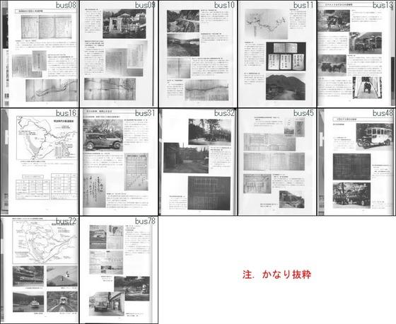 https://blogs.c.yimg.jp/res/blog-fe-4e/bazu55555/folder/1036370/11/31936311/img_3_m?1424604918