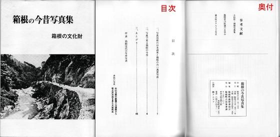 https://blogs.c.yimg.jp/res/blog-fe-4e/bazu55555/folder/1036370/11/31936311/img_4_m?1424604918