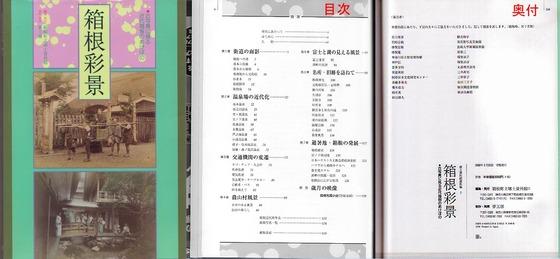 https://blogs.c.yimg.jp/res/blog-fe-4e/bazu55555/folder/1036370/11/31936311/img_6_m?1424604918