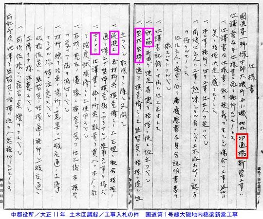 https://blogs.c.yimg.jp/res/blog-fe-4e/bazu55555/folder/109946/69/31951469/img_9_m?1425355540