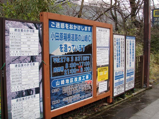 https://blogs.c.yimg.jp/res/blog-fe-4e/bazu55555/folder/109946/77/31985477/img_12_m?1426936929