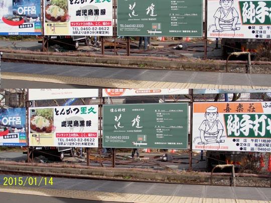 https://blogs.c.yimg.jp/res/blog-fe-4e/bazu55555/folder/109946/03/31978503/img_8_m?1426618424