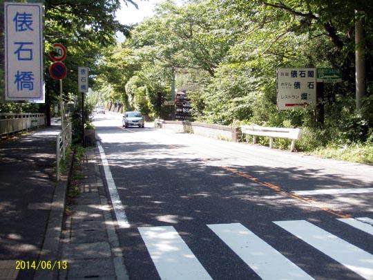 https://blogs.c.yimg.jp/res/blog-fe-4e/bazu55555/folder/109946/84/31997284/img_5_m?1427456886