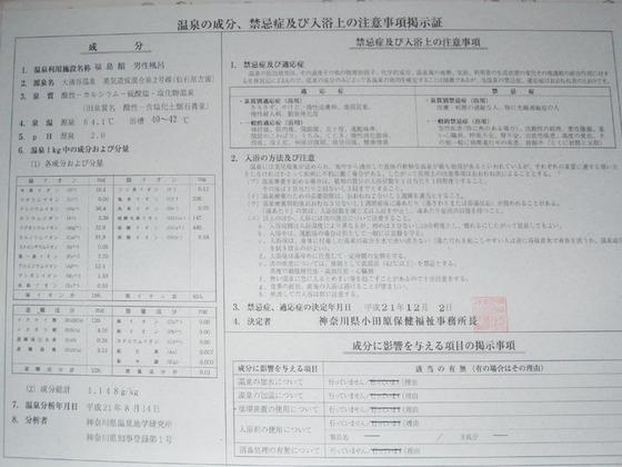 https://blogs.c.yimg.jp/res/blog-fe-4e/bazu55555/folder/109946/56/32063556/img_8_m?1430310098