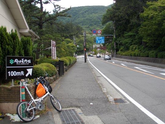 https://blogs.c.yimg.jp/res/blog-fe-4e/bazu55555/folder/109946/57/32128257/img_2_m?1433349864