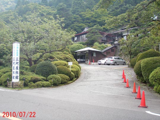 https://blogs.c.yimg.jp/res/blog-fe-4e/bazu55555/folder/109946/57/32128257/img_11_m?1433349864