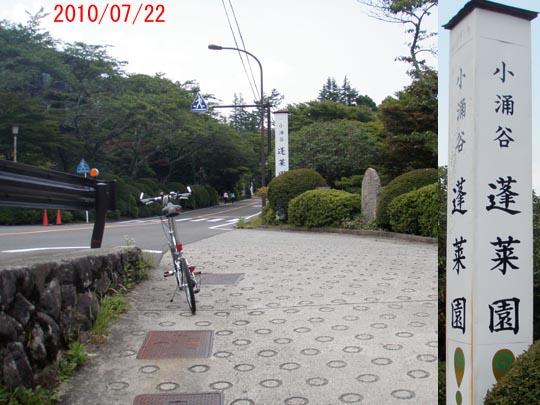 https://blogs.c.yimg.jp/res/blog-fe-4e/bazu55555/folder/109946/57/32128257/img_12_m?1433349864
