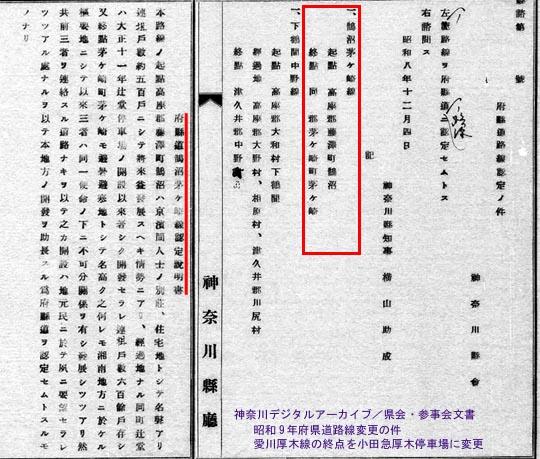 https://blogs.c.yimg.jp/res/blog-fe-4e/bazu55555/folder/725107/15/32161115/img_6_m?1434978643