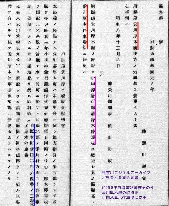 https://blogs.c.yimg.jp/res/blog-fe-4e/bazu55555/folder/725107/78/32162578/img_0_m?1435058892