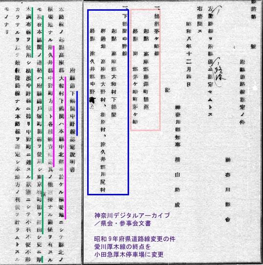 https://blogs.c.yimg.jp/res/blog-fe-4e/bazu55555/folder/725107/78/32162578/img_3_m?1435058892