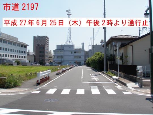 https://blogs.c.yimg.jp/res/blog-fe-4e/bazu55555/folder/109946/70/32164770/img_1_m?1435175638
