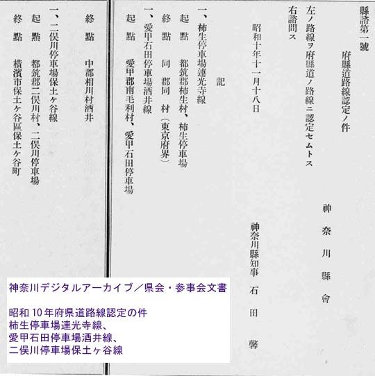 https://blogs.c.yimg.jp/res/blog-fe-4e/bazu55555/folder/725107/95/32171495/img_0_m?1435501697