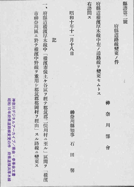 https://blogs.c.yimg.jp/res/blog-fe-4e/bazu55555/folder/725107/95/32171495/img_2_m?1435501697
