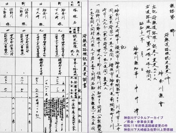 https://blogs.c.yimg.jp/res/blog-fe-4e/bazu55555/folder/725107/95/32171495/img_4_m?1435501697