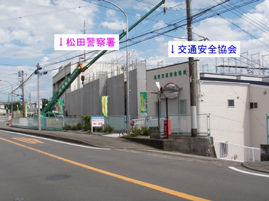 https://blogs.c.yimg.jp/res/blog-fe-4e/bazu55555/folder/109946/98/32206298/img_8_m?1437311750