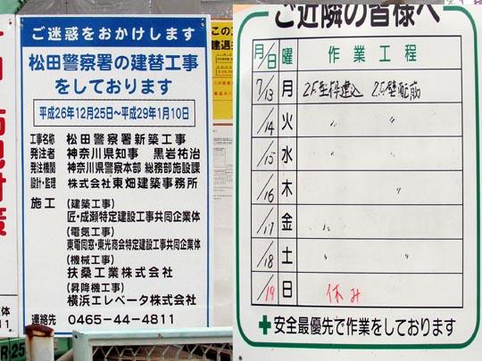 https://blogs.c.yimg.jp/res/blog-fe-4e/bazu55555/folder/109946/98/32206298/img_9_m?1437311750