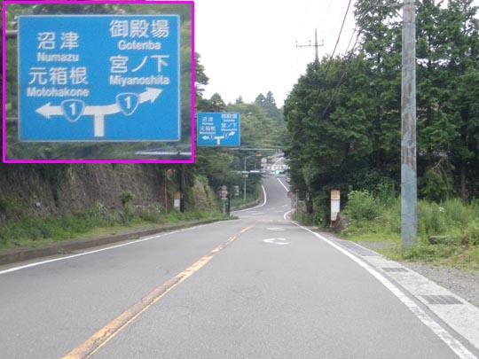 https://blogs.c.yimg.jp/res/blog-fe-4e/bazu55555/folder/109946/14/32214814/img_6_m?1437748891