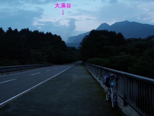 https://blogs.c.yimg.jp/res/blog-fe-4e/bazu55555/folder/109946/14/32214814/img_8_m?1437748891