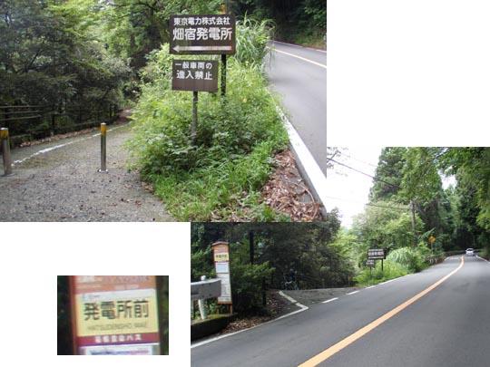 https://blogs.c.yimg.jp/res/blog-fe-4e/bazu55555/folder/109946/65/32219965/img_0_m?1438034790