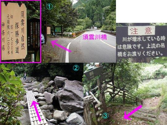 https://blogs.c.yimg.jp/res/blog-fe-4e/bazu55555/folder/109946/65/32219965/img_8_m?1438034790
