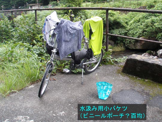 https://blogs.c.yimg.jp/res/blog-fe-4e/bazu55555/folder/109946/65/32219965/img_9_m?1438034790