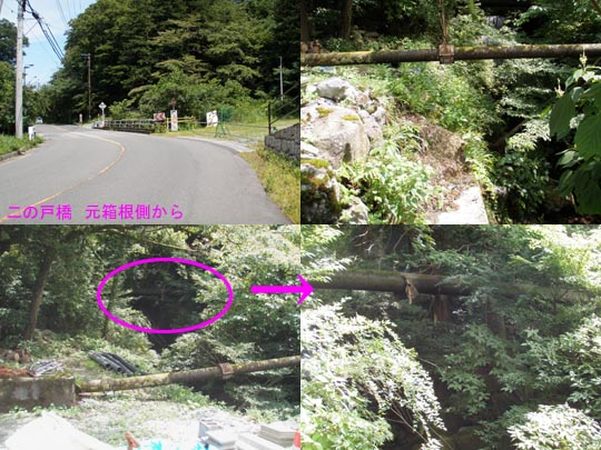 https://blogs.c.yimg.jp/res/blog-fe-4e/bazu55555/folder/109946/61/32224361/img_5_m?1438259338