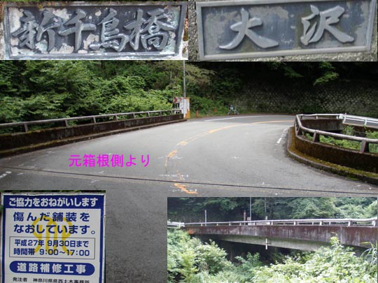 https://blogs.c.yimg.jp/res/blog-fe-4e/bazu55555/folder/109946/61/32224361/img_8_m?1438259338