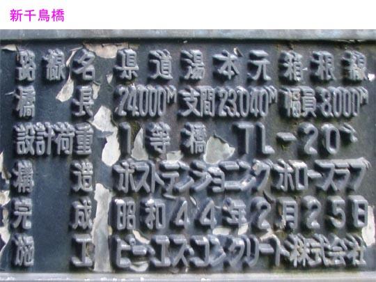 https://blogs.c.yimg.jp/res/blog-fe-4e/bazu55555/folder/109946/61/32224361/img_9_m?1438259338