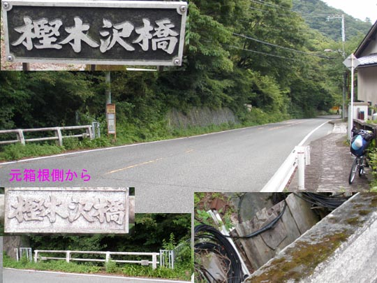 https://blogs.c.yimg.jp/res/blog-fe-4e/bazu55555/folder/109946/61/32224361/img_13_m?1438259338