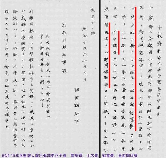 https://blogs.c.yimg.jp/res/blog-fe-4e/bazu55555/folder/109946/63/32237763/img_6_m?1438954525
