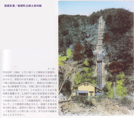 https://blogs.c.yimg.jp/res/blog-fe-4e/bazu55555/folder/1036370/88/32293888/img_8_m?1442018350