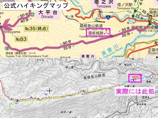 https://blogs.c.yimg.jp/res/blog-fe-4e/bazu55555/folder/725107/55/32318355/img_0_m?1443298377