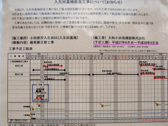 https://blogs.c.yimg.jp/res/blog-fe-4e/bazu55555/folder/109946/74/32323174/img_2_m?1443523870
