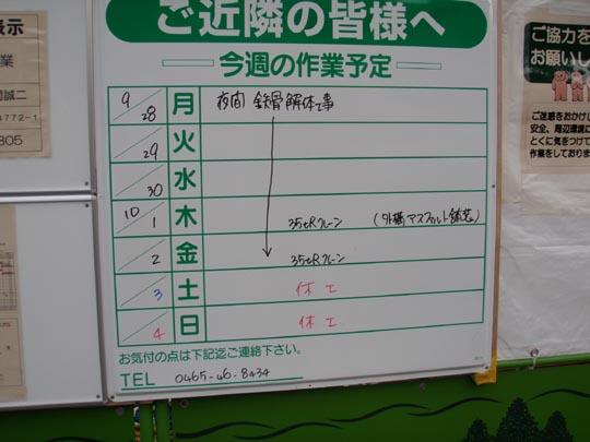 https://blogs.c.yimg.jp/res/blog-fe-4e/bazu55555/folder/109946/74/32323174/img_4_m?1443523870