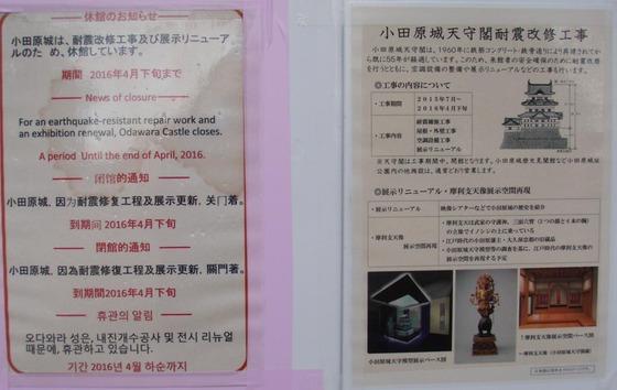 https://blogs.c.yimg.jp/res/blog-fe-4e/bazu55555/folder/109946/57/32324757/img_5_m?1443608053