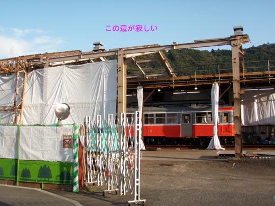 https://blogs.c.yimg.jp/res/blog-fe-4e/bazu55555/folder/109946/88/32339788/img_2_m?1444398477
