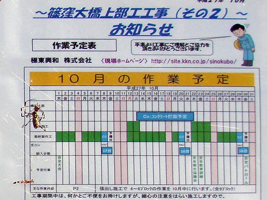 https://blogs.c.yimg.jp/res/blog-fe-4e/bazu55555/folder/109946/79/32346279/img_4_m?1444768408
