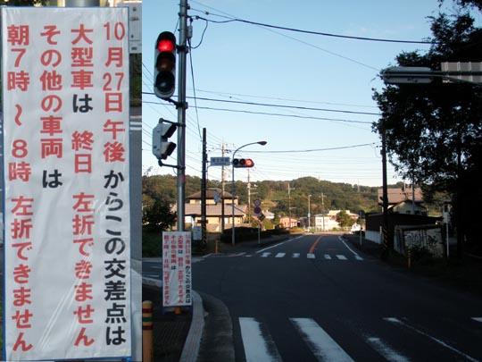 https://blogs.c.yimg.jp/res/blog-fe-4e/bazu55555/folder/109946/33/32346333/img_1_m?1444772603