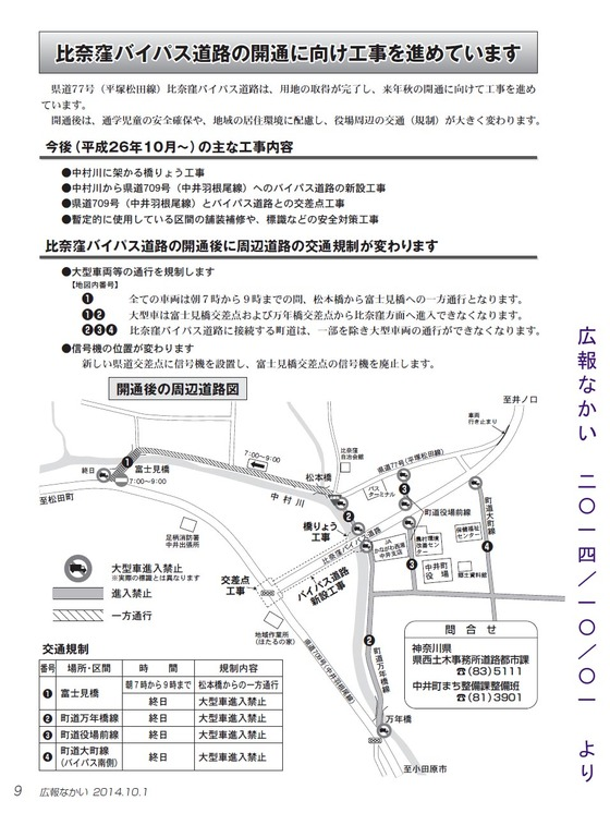 https://blogs.c.yimg.jp/res/blog-fe-4e/bazu55555/folder/109946/71/32125671/img_26_m?1433233772