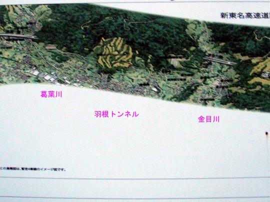 https://blogs.c.yimg.jp/res/blog-fe-4e/bazu55555/folder/109946/88/32346588/img_19_m?1444783379