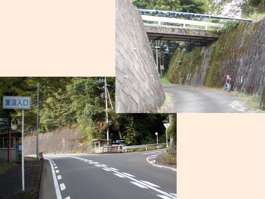 https://blogs.c.yimg.jp/res/blog-fe-4e/bazu55555/folder/109946/62/32349462/img_18_m?1444936435